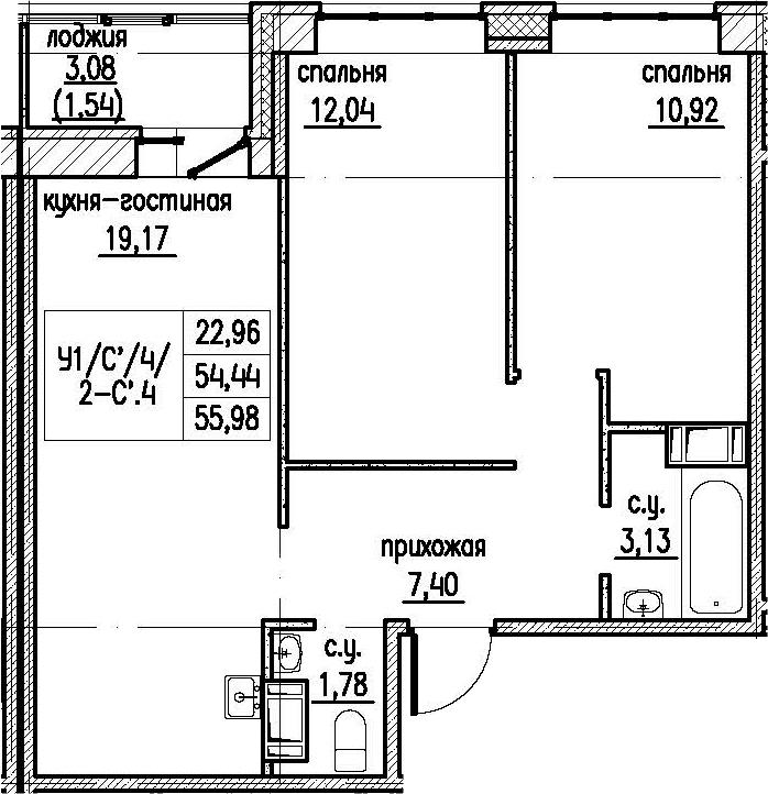 3-комнатная 57 м<sup>2</sup> на 8 этаже