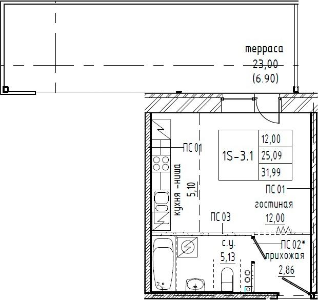 Студия 48 м<sup>2</sup> на 1 этаже