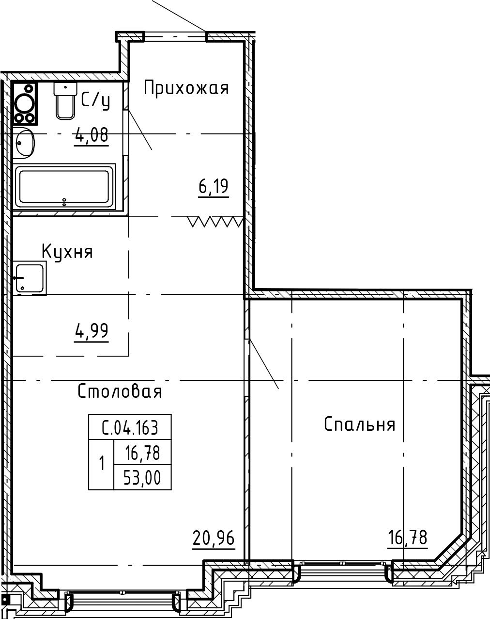1-комнатная 53 м<sup>2</sup> на 4 этаже