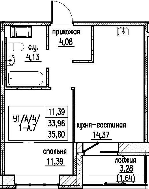 2-комнатная 37 м<sup>2</sup> на 8 этаже