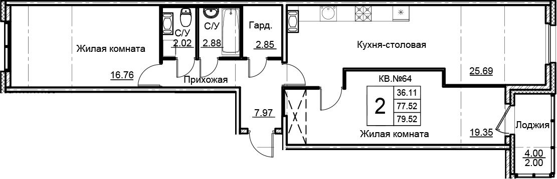 3-комнатная 81 м<sup>2</sup> на 15 этаже