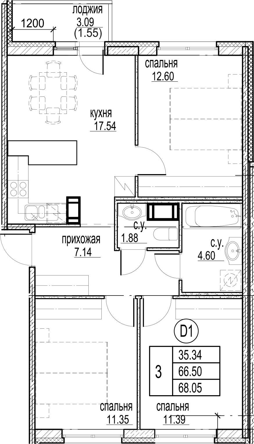 3-комнатная 69 м<sup>2</sup> на 3 этаже