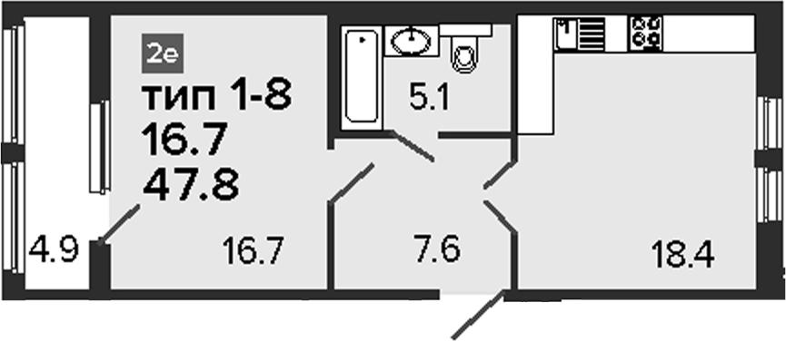 2-комнатная 52 м<sup>2</sup> на 2 этаже
