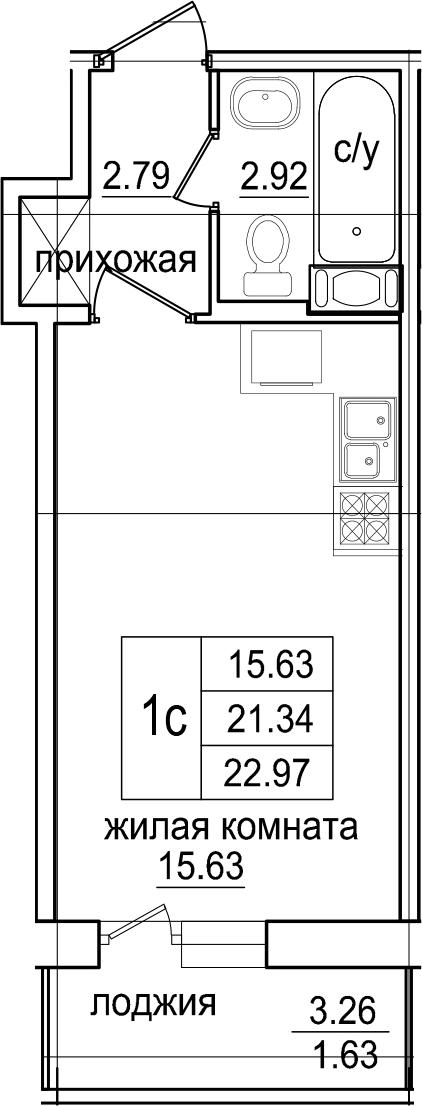 Студия, 24.6 м²