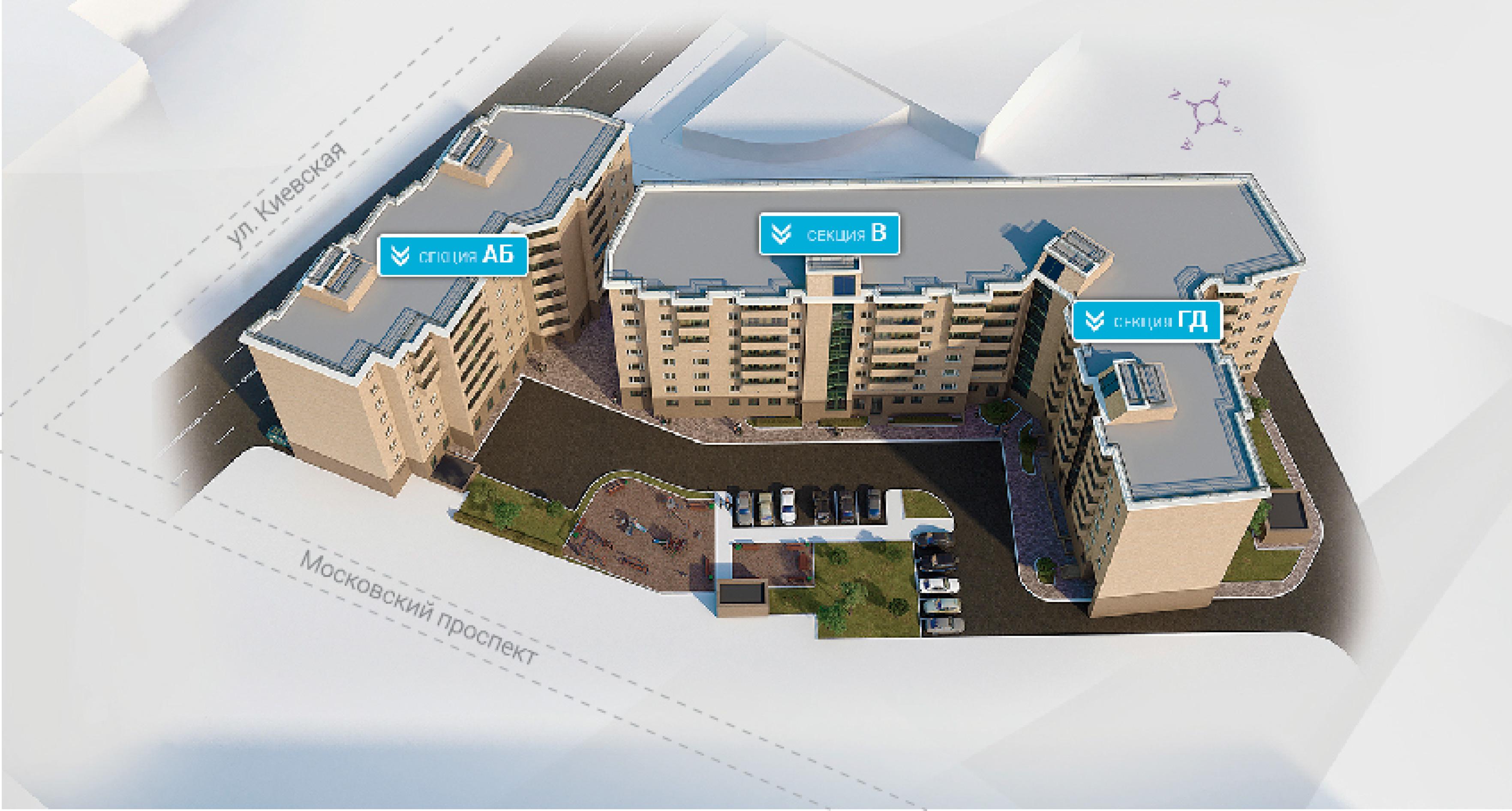 План жилого комплекса ЖК Дом на Киевской