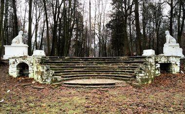 Голицынский парк