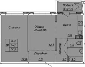 2-комнатная 55 м<sup>2</sup> на 3 этаже