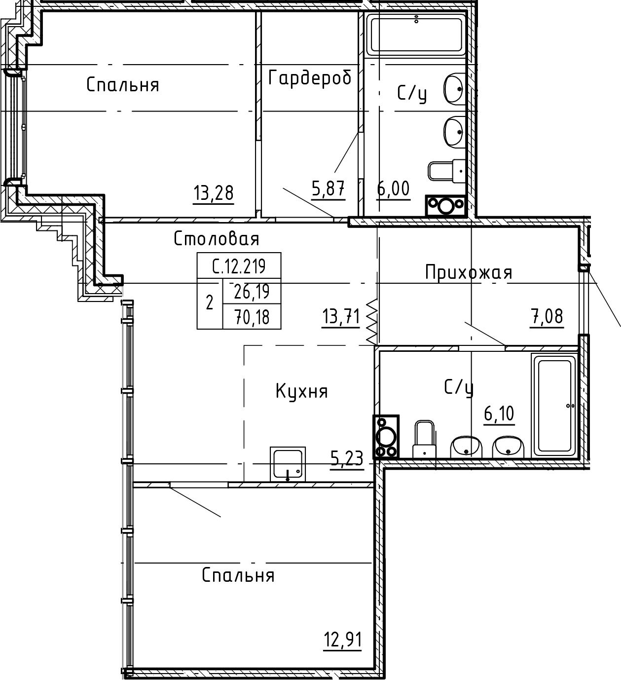 3-комнатная 70 м<sup>2</sup> на 12 этаже