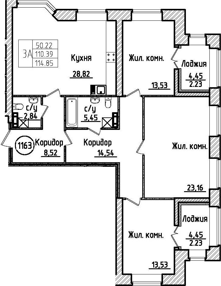 3-комнатная 119 м<sup>2</sup> на 6 этаже