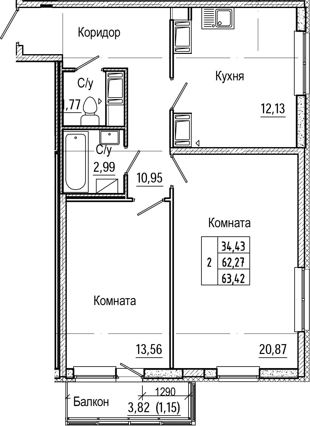 2-комнатная 66 м<sup>2</sup> на 24 этаже