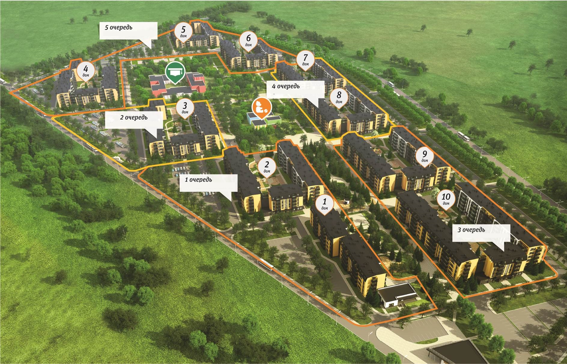 План жилого комплекса ЖК Юттери