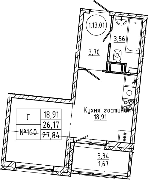 Студия 29 м<sup>2</sup> на 13 этаже