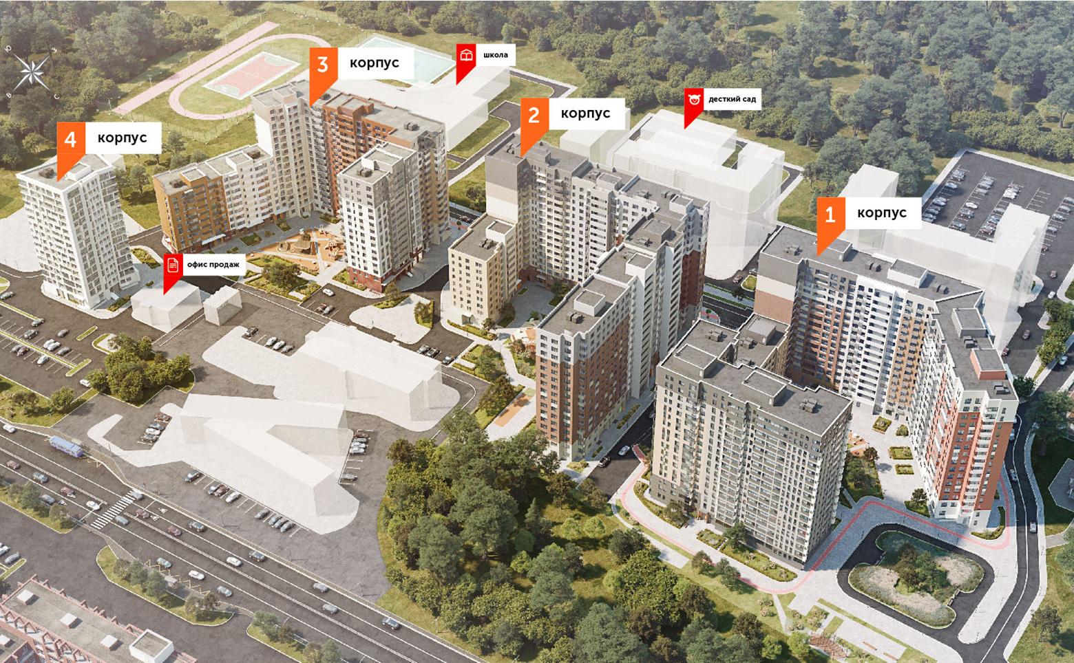 План жилого комплекса ЖК Скандинавский