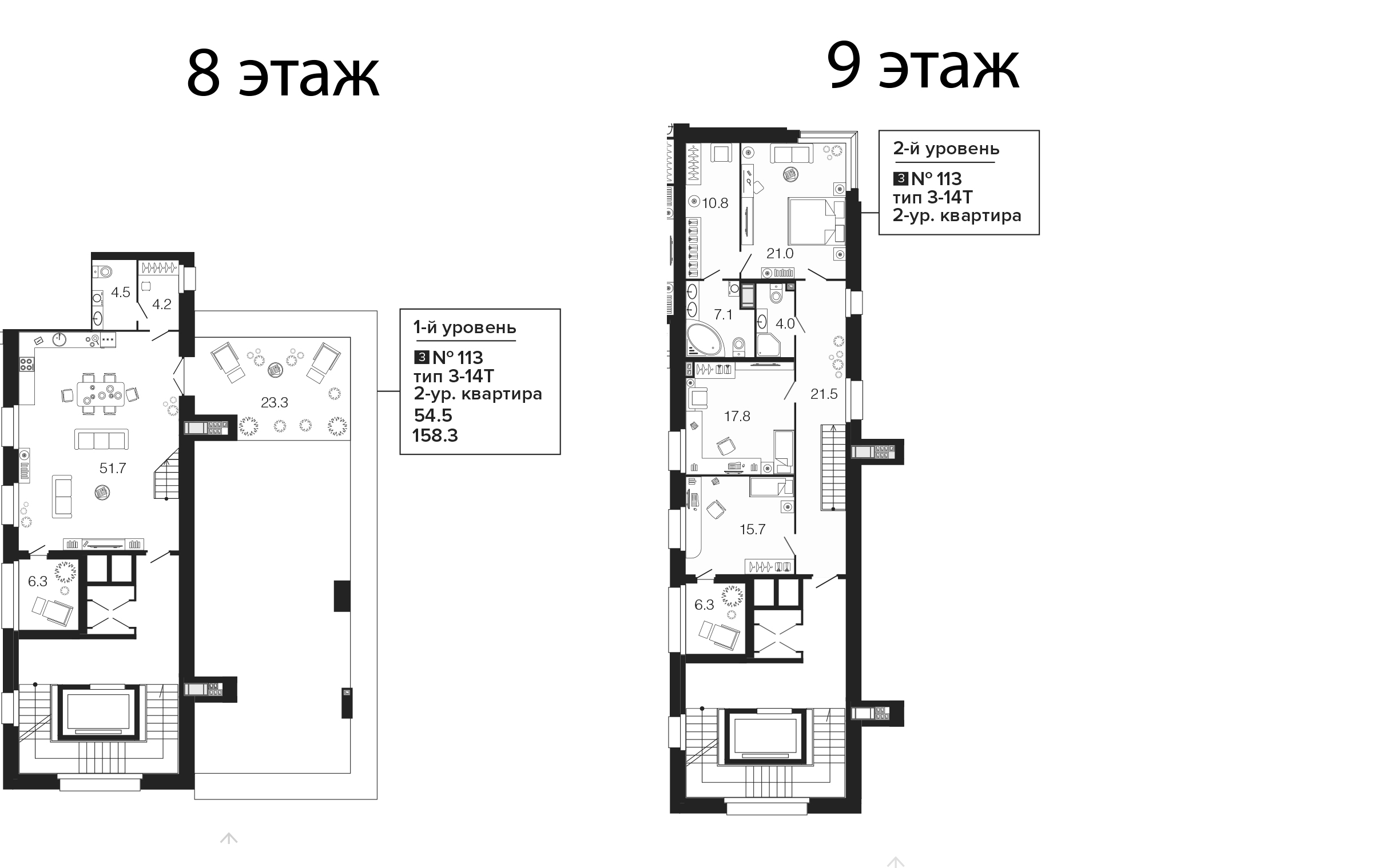 4-комнатная 194 м<sup>2</sup> на 8 этаже