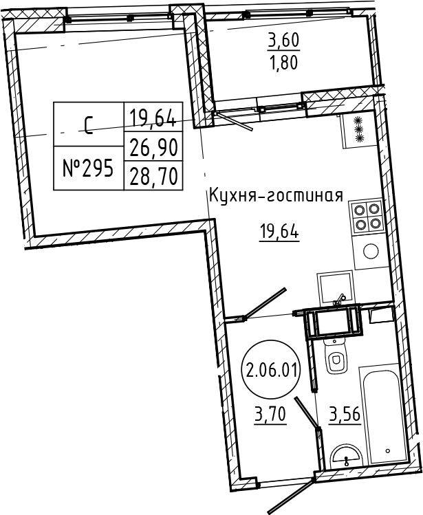 Студия 30 м<sup>2</sup> на 6 этаже