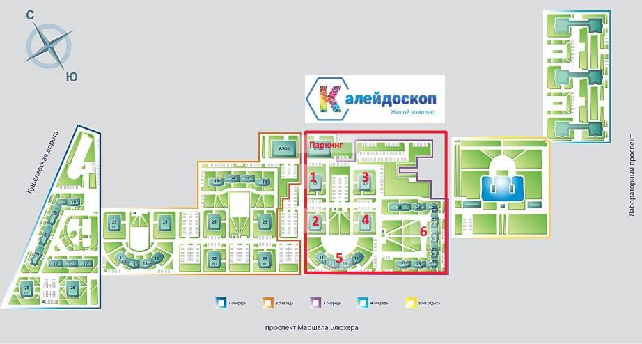 План жилого комплекса ЖК Калейдоскоп