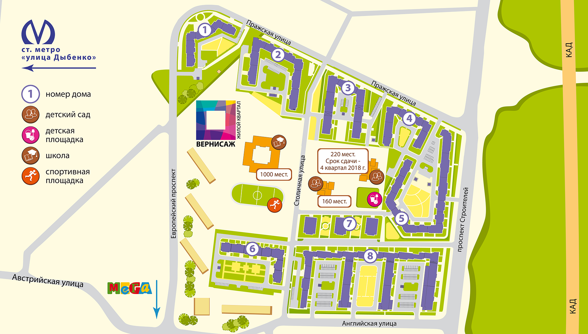 План жилого комплекса ЖК Вернисаж