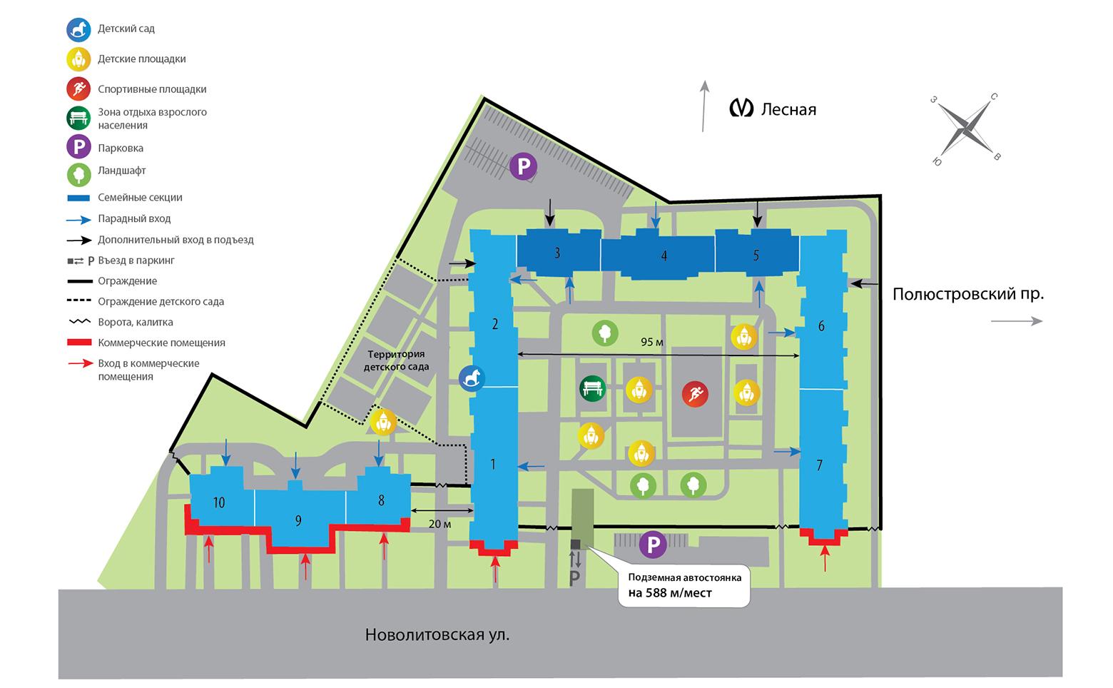 План жилого комплекса ЖК Облака на Лесной