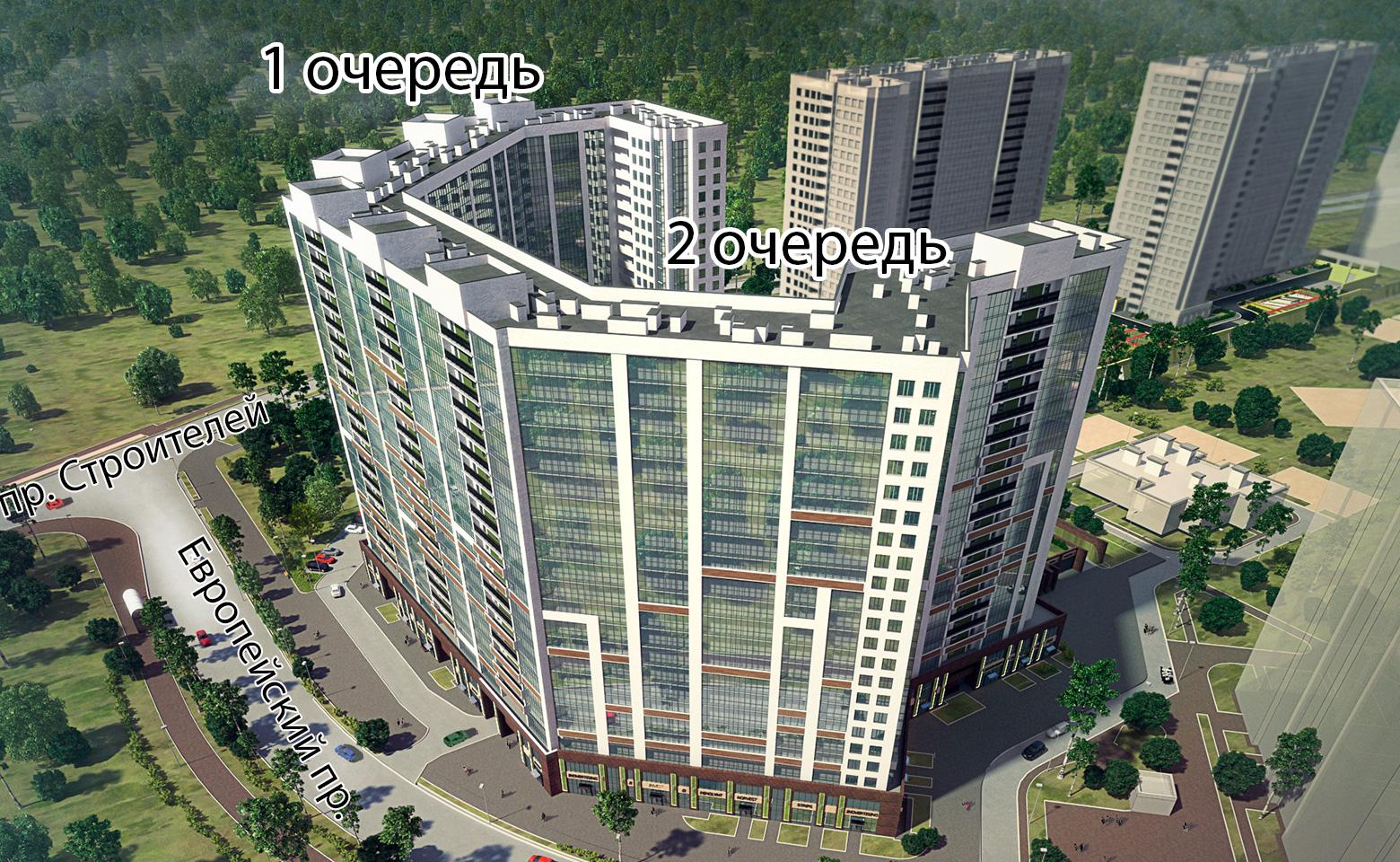 План жилого комплекса ЖК Европейский парк