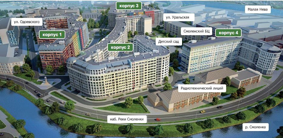 План жилого комплекса ЖК Самоцветы