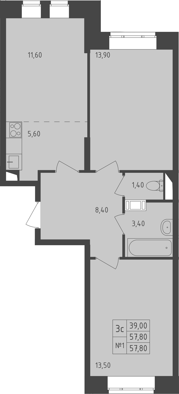 3-к.кв (евро), 57.8 м²