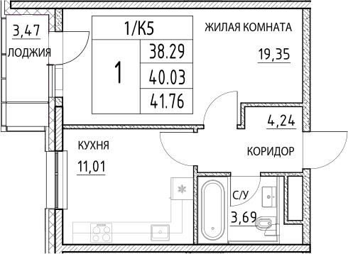 1-к.кв, 41.76 м²