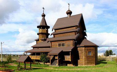 Церковь Царя Николая 2