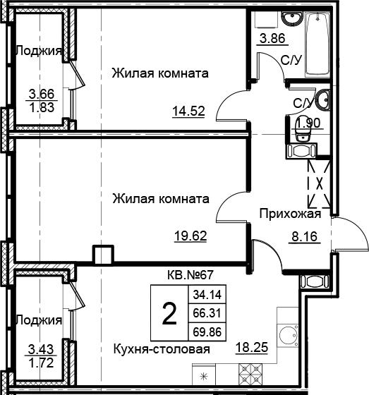 3-комнатная 73 м<sup>2</sup> на 16 этаже