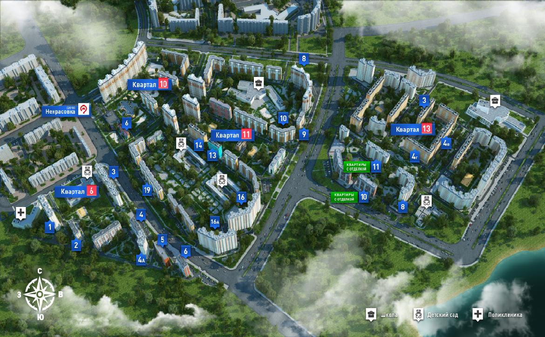 План жилого комплекса ЖК Некрасовка