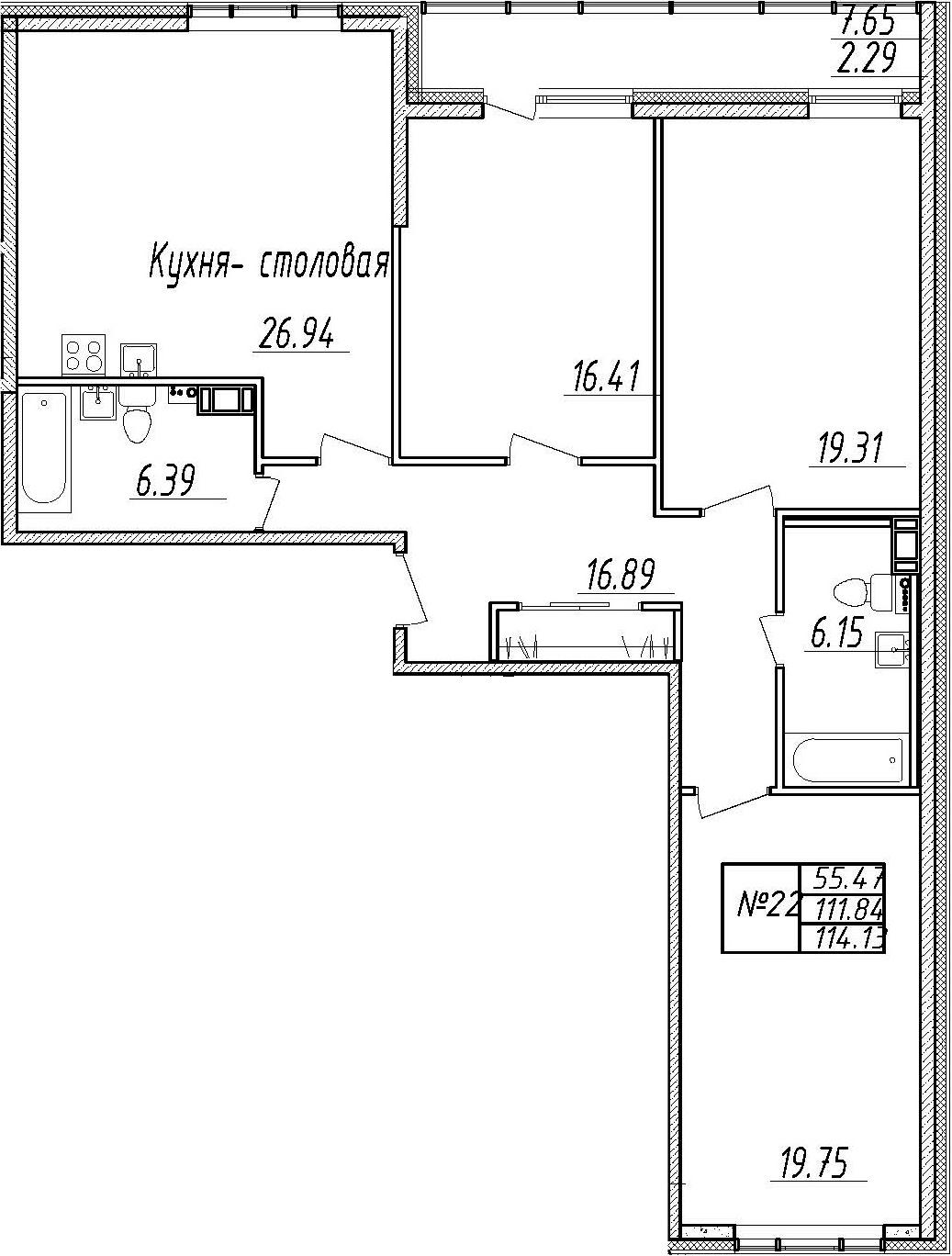4-комнатная 119 м<sup>2</sup> на 8 этаже