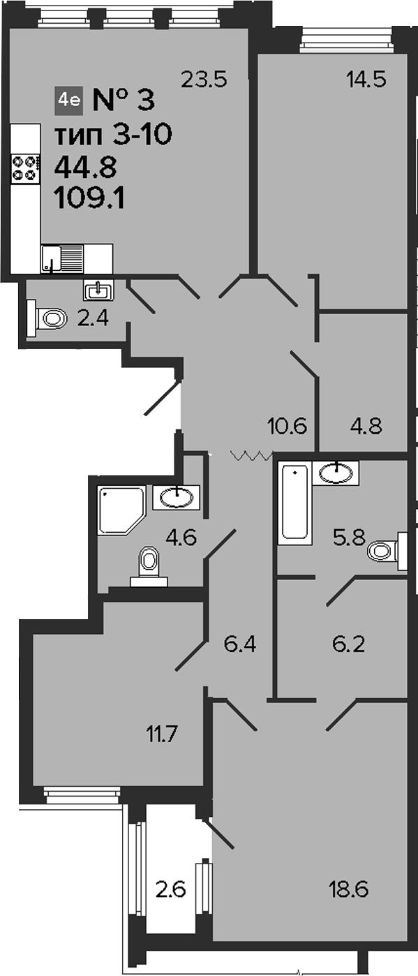 4-комнатная 111 м<sup>2</sup> на 3 этаже