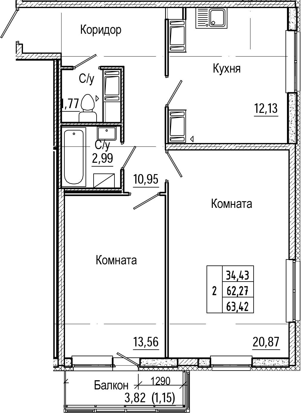 2-комнатная 66 м<sup>2</sup> на 18 этаже
