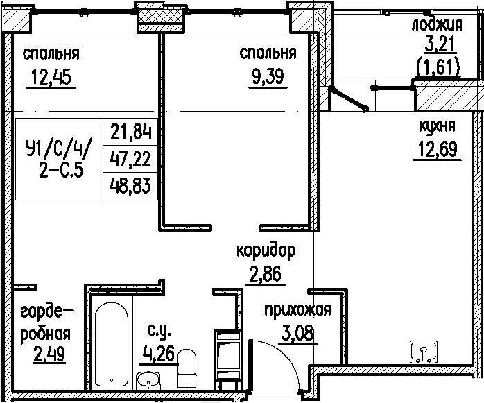 2-комнатная 50 м<sup>2</sup> на 6 этаже