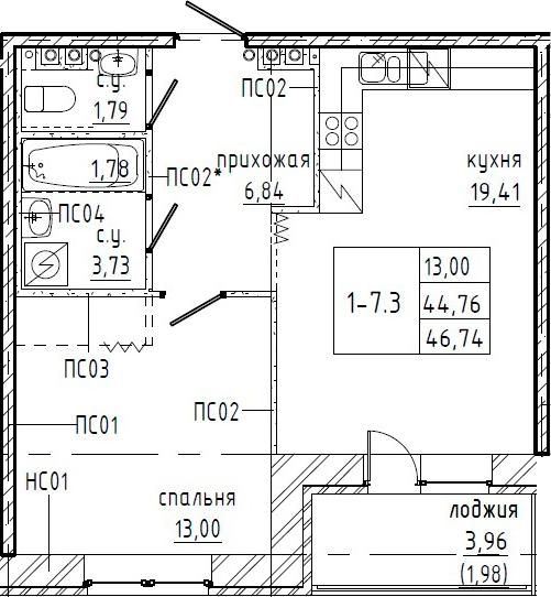 1-комнатная 48 м<sup>2</sup> на 3 этаже