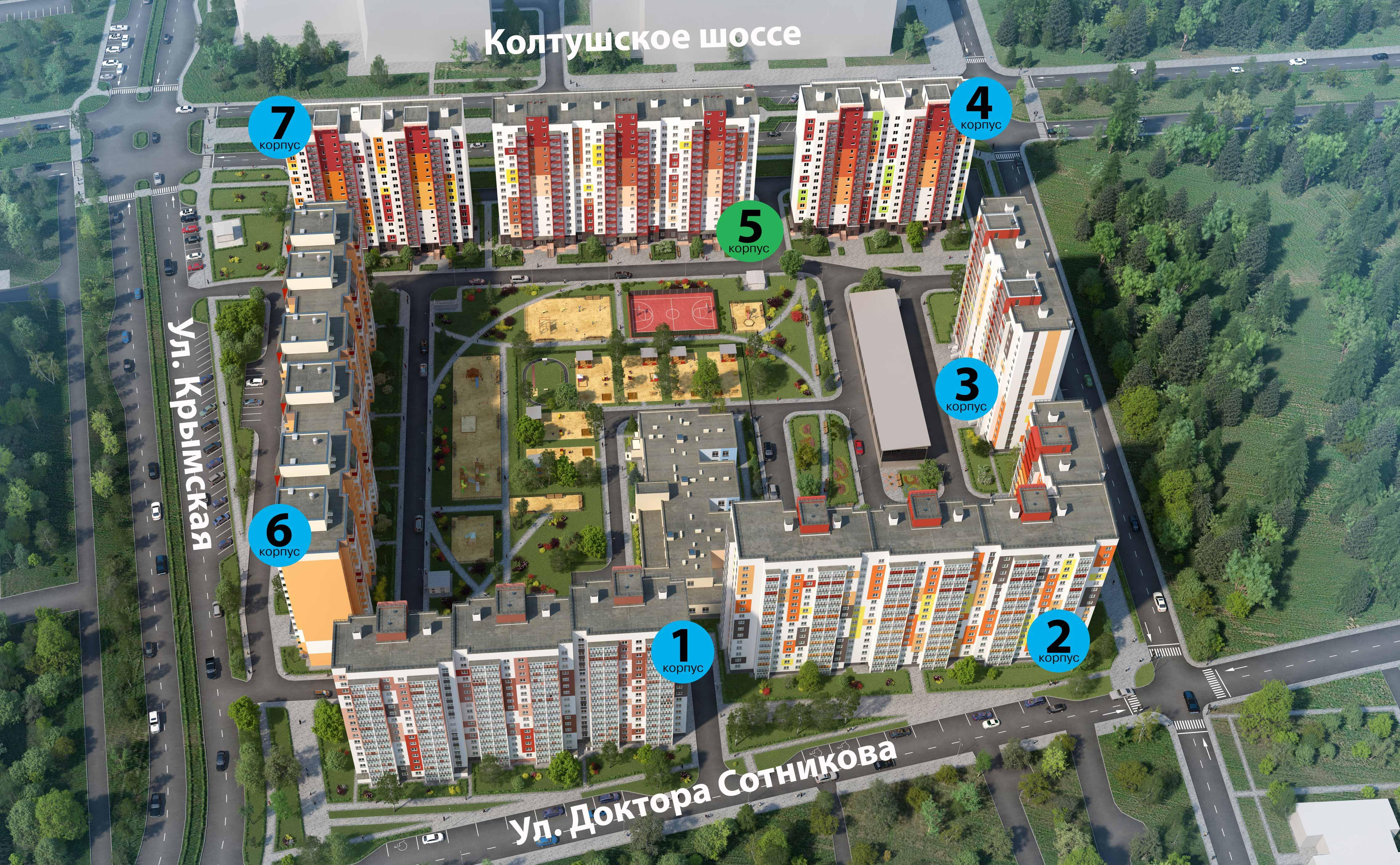 План жилого комплекса ЖК Радужный