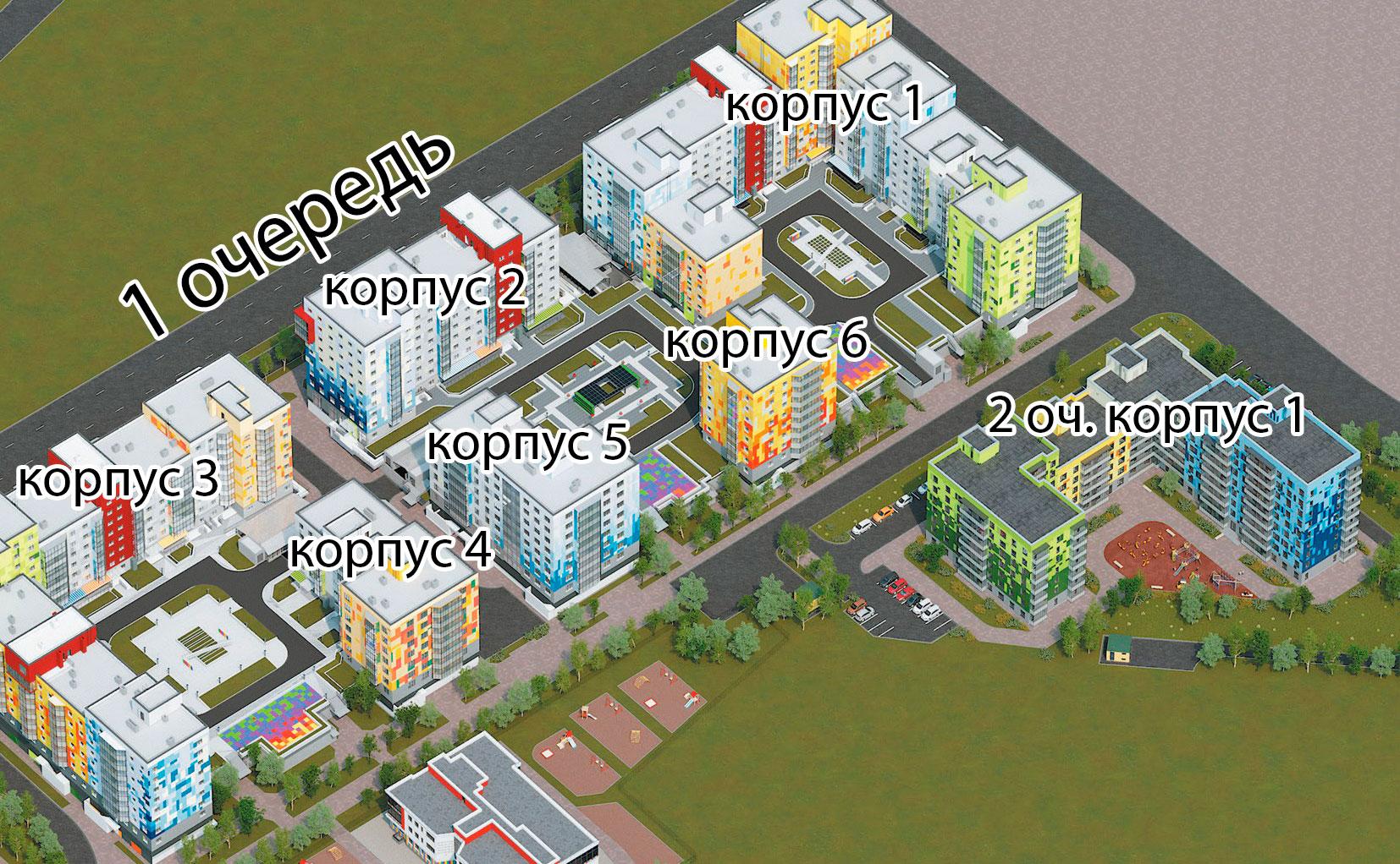 План жилого комплекса ЖК IQ Гатчина