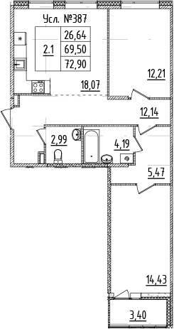 3-комнатная 72 м<sup>2</sup> на 3 этаже