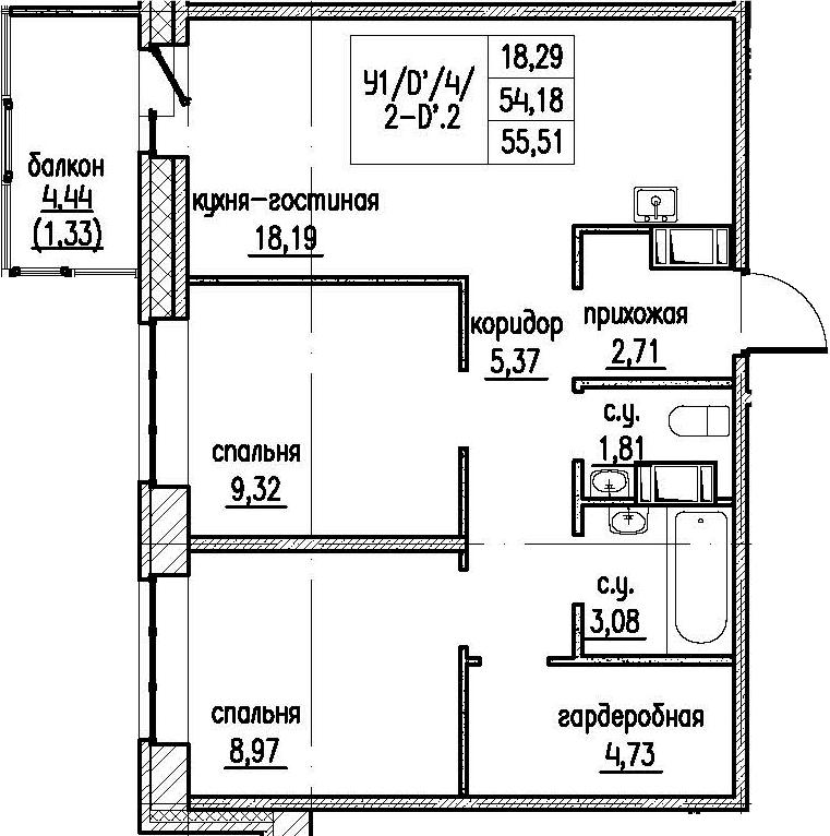 3-комнатная 58 м<sup>2</sup> на 6 этаже