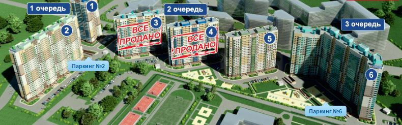 План жилого комплекса ЖК Весна