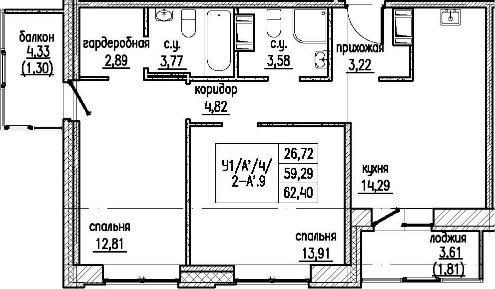 3-комнатная 67 м<sup>2</sup> на 4 этаже