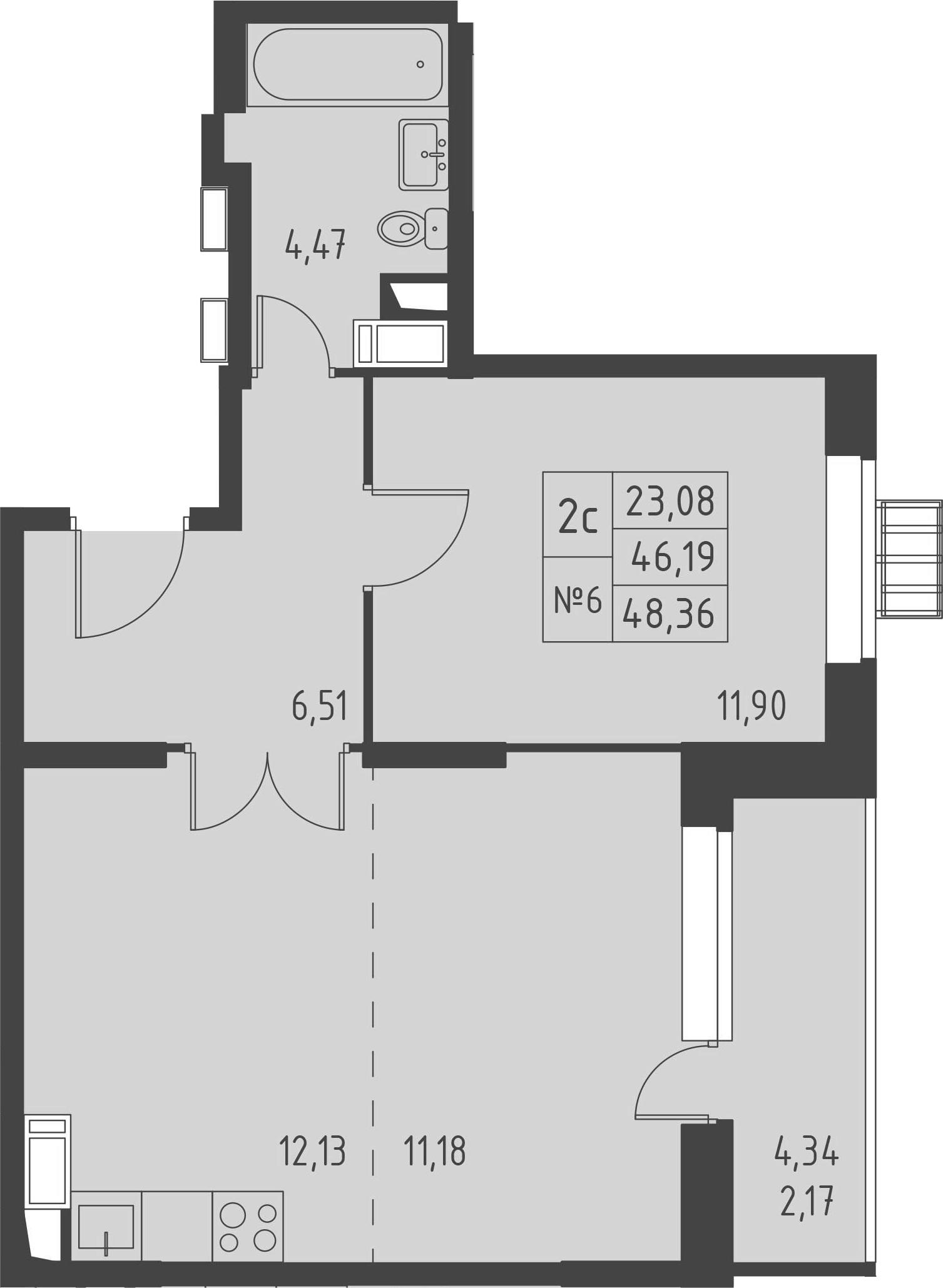 2-к.кв (евро), 50.53 м²