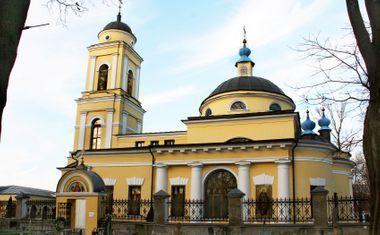 Софийская Церковь