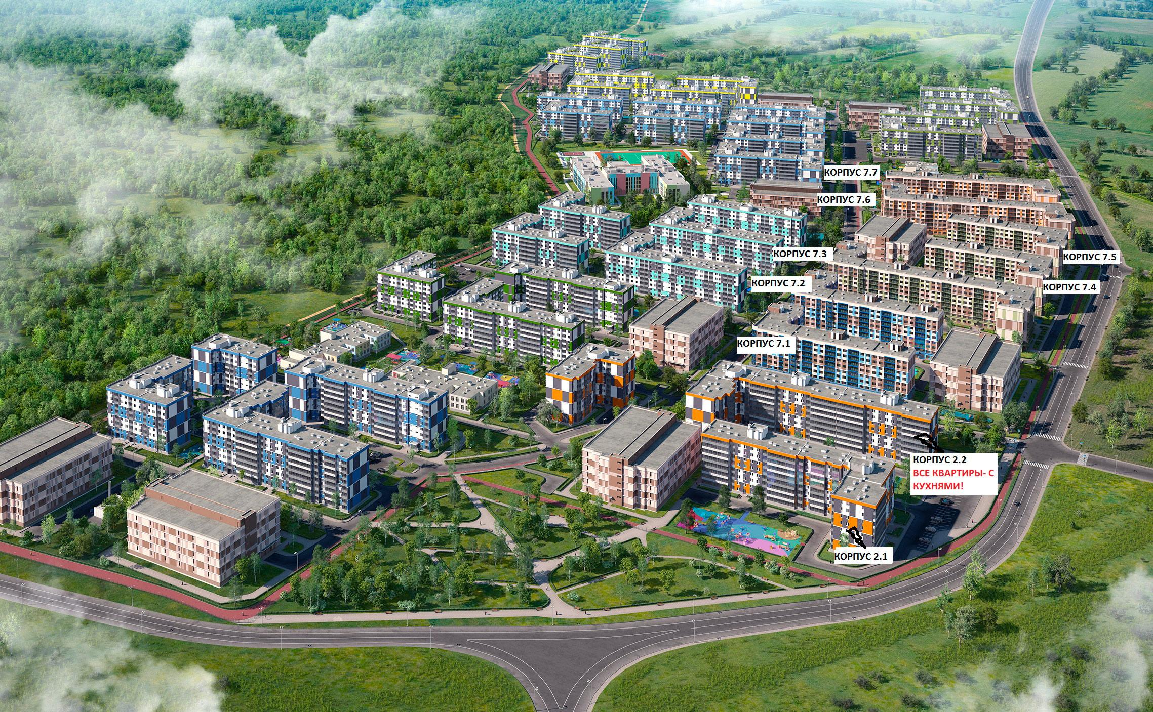 План жилого комплекса ЖК Ясно.Янино