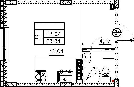 Студия 23 м<sup>2</sup> на 4 этаже