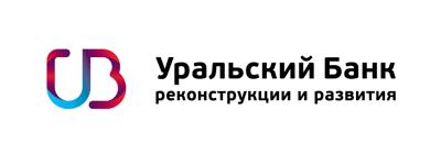 УБРиР (КБ ПАО)
