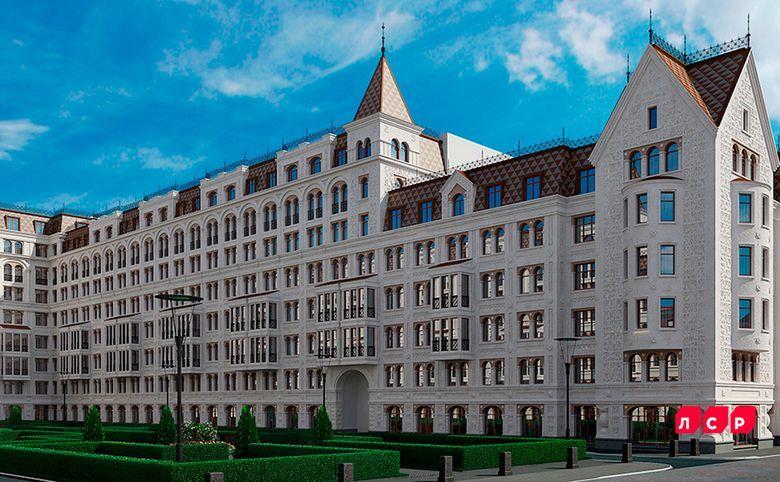 ЖК «Русский дом», Центральный р-н в СПб