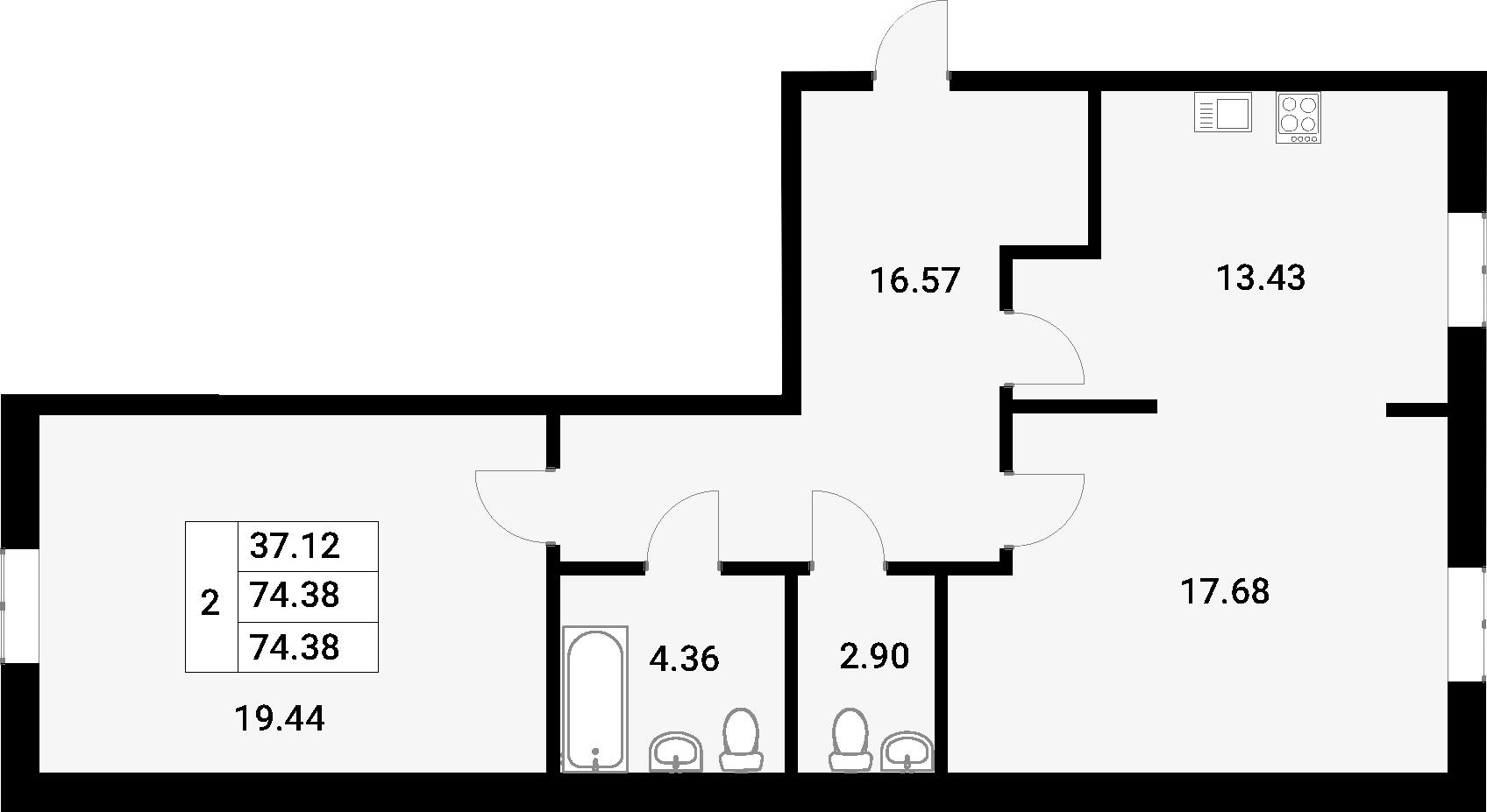 2-комнатная 74 м<sup>2</sup> на 1 этаже