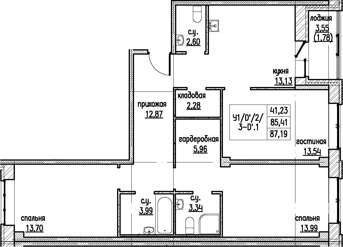 4-комнатная 88 м<sup>2</sup> на 2 этаже
