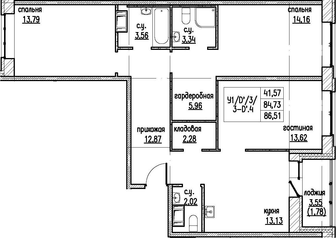 4-комнатная 88 м<sup>2</sup> на 3 этаже