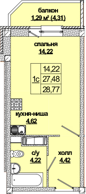 Студия, 32.33 м²